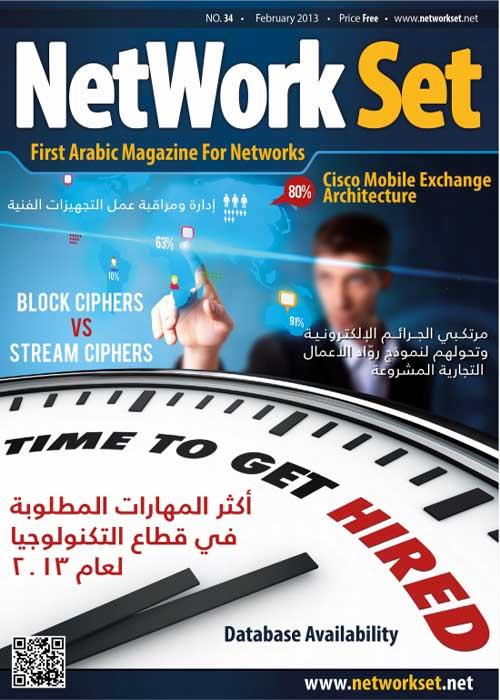 february-magazine2013-500-700