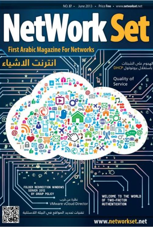 networkset magazine june 2013 500 700