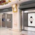 A.Lange&Söhne Boutique Macao