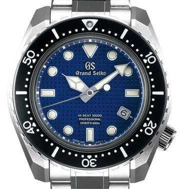 Grand Seiko Hi-Beat 36.000 Professional 600m Diver's.