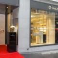 Carl F.Bucherer Boutique Lucerne Opening