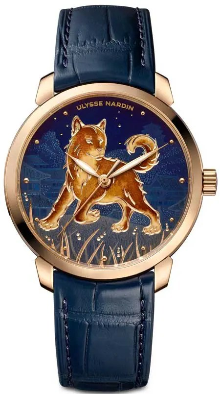Ulysse Nardin Classico Year of the Dog limited edition