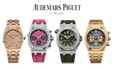 Erste Audemars Piguet Online Pop-Up Boutique in China