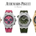 Audemars Piguet Online Pop Up China