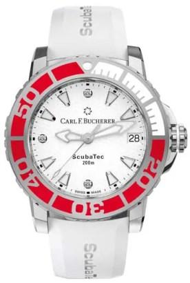 Carl F. Bucherer Markenboutique auf JD.com gestartet