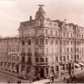 Maison Eberhard La Caux-de-Fonds