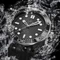 Die Omega Seamaster Diver 300M