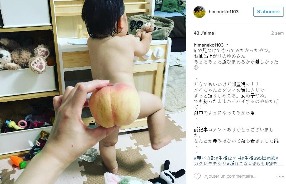 japonnais-bebe-fesses-peche-instagram-photos4
