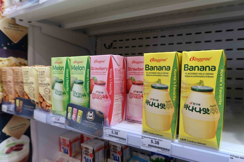 Flavoured Milk in Family Mart Cyberjaya