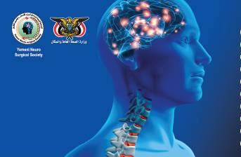 Neurosurgical TV Televising 2nd Annual Yemeni Neuro-Spine Conference May 16 to 18th