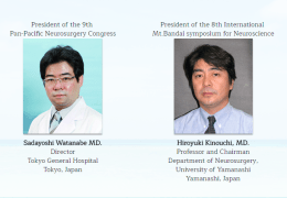 """Neurosurgical.TV televising """"8th international Mt. BANDAI Symposium for Neuroscience"""" from Oahu, Hawaii TODAY 1 pm EST"""