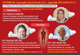 """NOW LIVE, LIVE from Morocco, """"ALS: Present and Future Diagnostic and Therapeutics Methods"""""""
