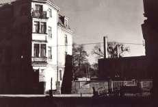 Stadtteilhaus Anfang der 90er