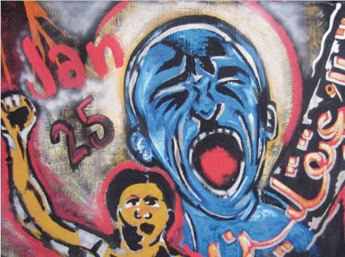 Graffito an einer Häuserwand in der Mohamed-Mahmoud-Straße in Kairo - Foto: Amnesty International