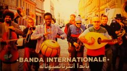 Banda Internationale