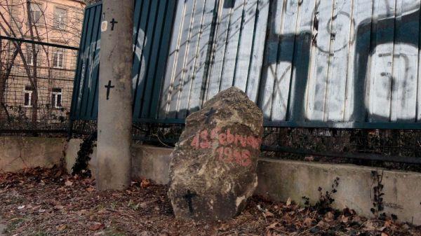 Der Gedenkstein im Jahre 2012 - Foto: Archiv