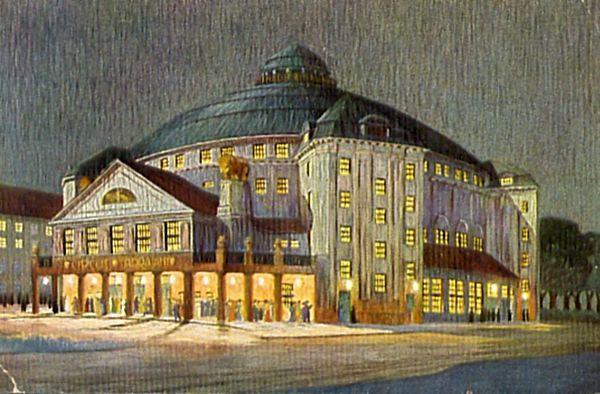 Postkarte vom Zirkus Sarrasani - um 1912