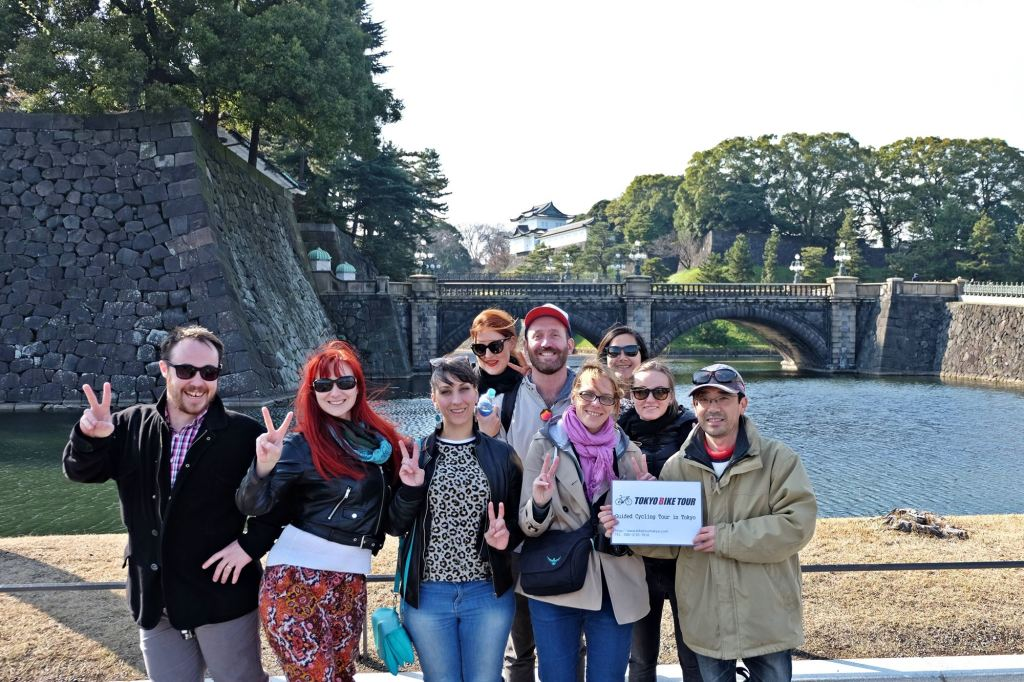 Tokyo Bike Tours Imperial Palace
