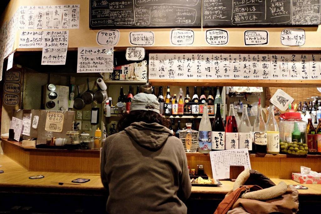 Tokyo Koenji izakaya websize