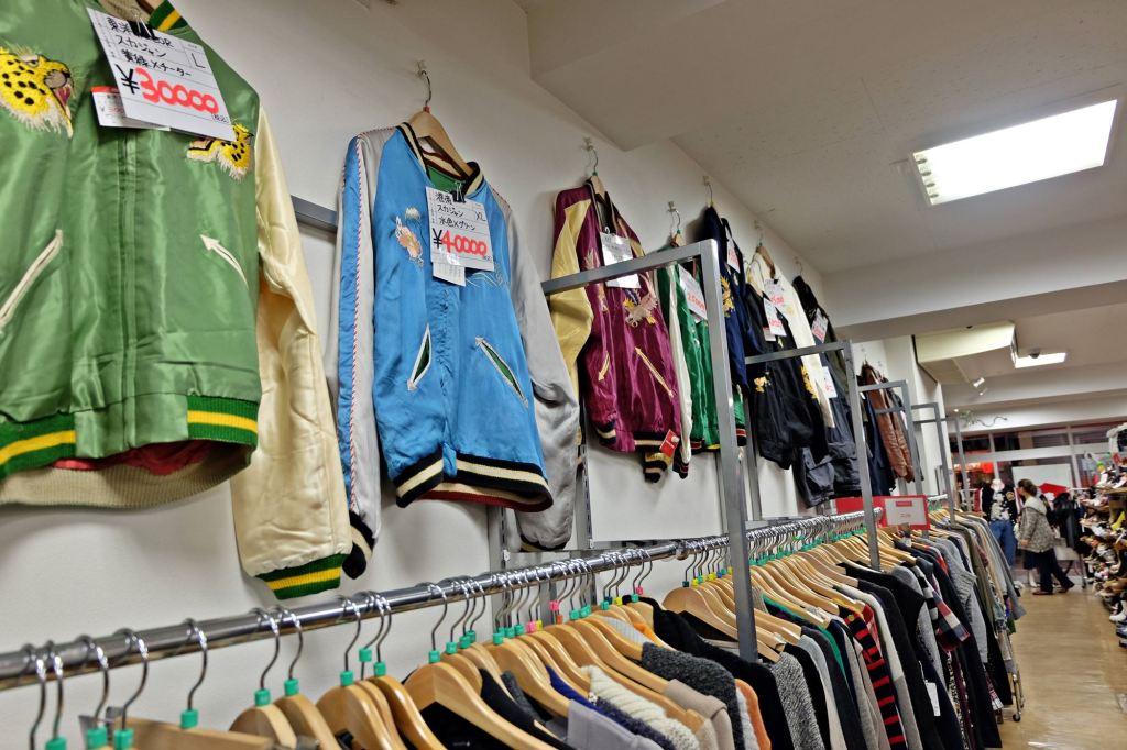 Tokyo Koenji op shop websize
