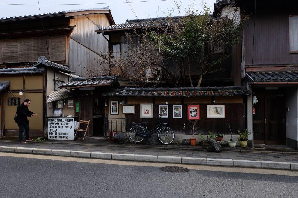 Kyoto worlds smallest museum of ukiyo-e