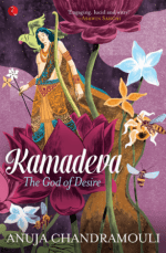 Kamadeva_book cover