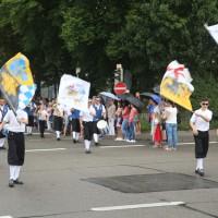 2017-07-20_Memmingen_Memminger_Kinderfest_2017_Umzug_Grundschulen_Poeppel-0173