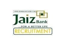 Jaiz Bank recruitment
