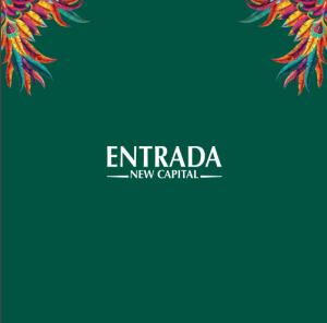 التقسيم الداخلى للشقق بمشروع انترادا العاصمة الإدارية الجديدة