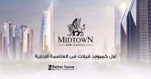 phone number for midwon new capital