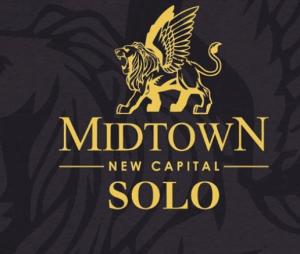 ميد تاون صولو العاصمة الجديدة Midtown Solo New Capital