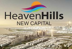 Heaven Hills new capital