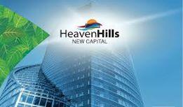 هيفين هيلز العاصمة الادارية الجديدة