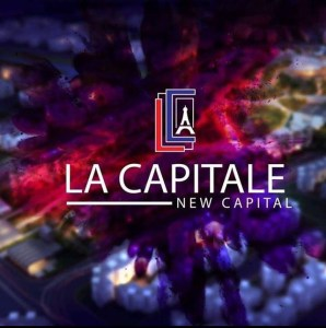 La Capitale new capital project