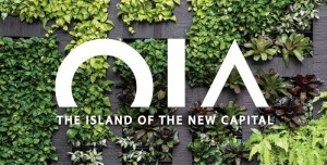 أويا العاصمة الإدارية الجديدة Oia New Capital