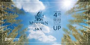 ميدتاون سكاي العاصمة الجديدة Midtown Sky New Capital