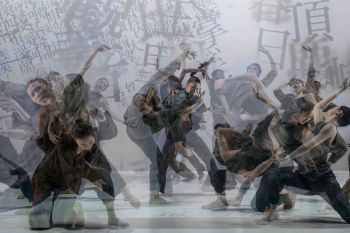 "On Beauty: A Review of Cloud Gate Dance Theatre's ""Formosa"""