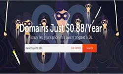 namecheap 88 cent domains