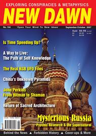 New Dawn 104