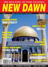 New Dawn 90