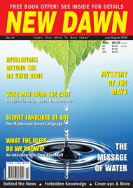 New Dawn 91
