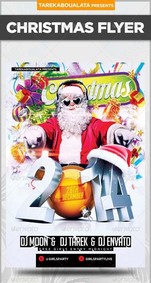12 4X6 Christmas PSD Files Images PSD Christmas