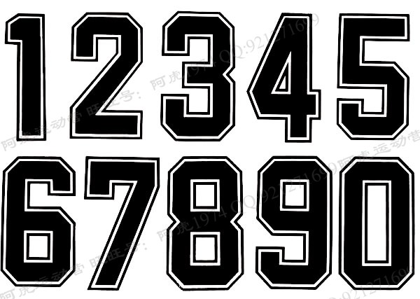 Football Font Number 21
