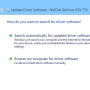 Need to Update Device Drivers? Not so Fast - HardBoiled