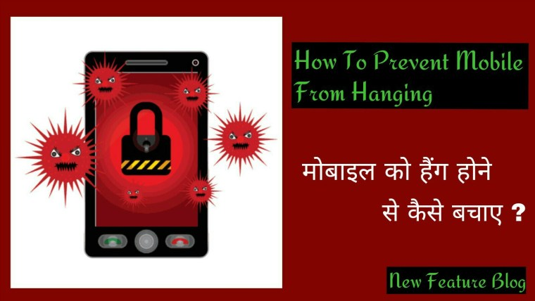 mobile phone hang hone se kaise bachaye