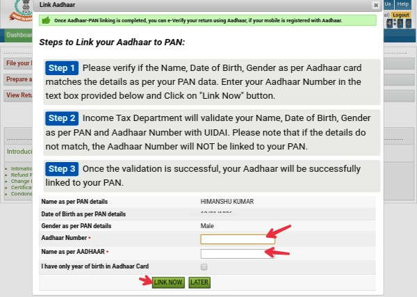 enter-aadhaar-number-name-and-click-on-link-now-button