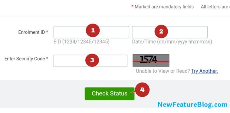enrolment number se aadhaar status check kare