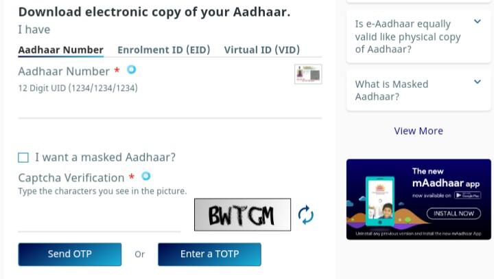 aadhaar number se aadhaar card download kare