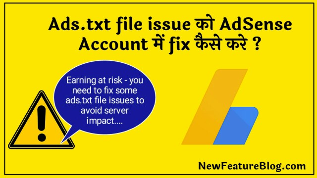 ads.txt file issue adsense account me fix kaise kare