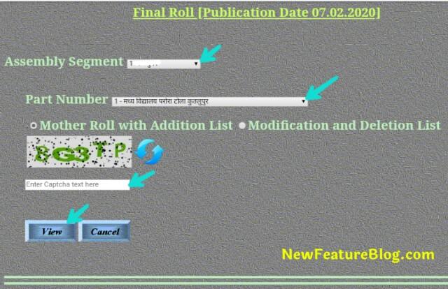 assembly segment part number select kar view par click kare